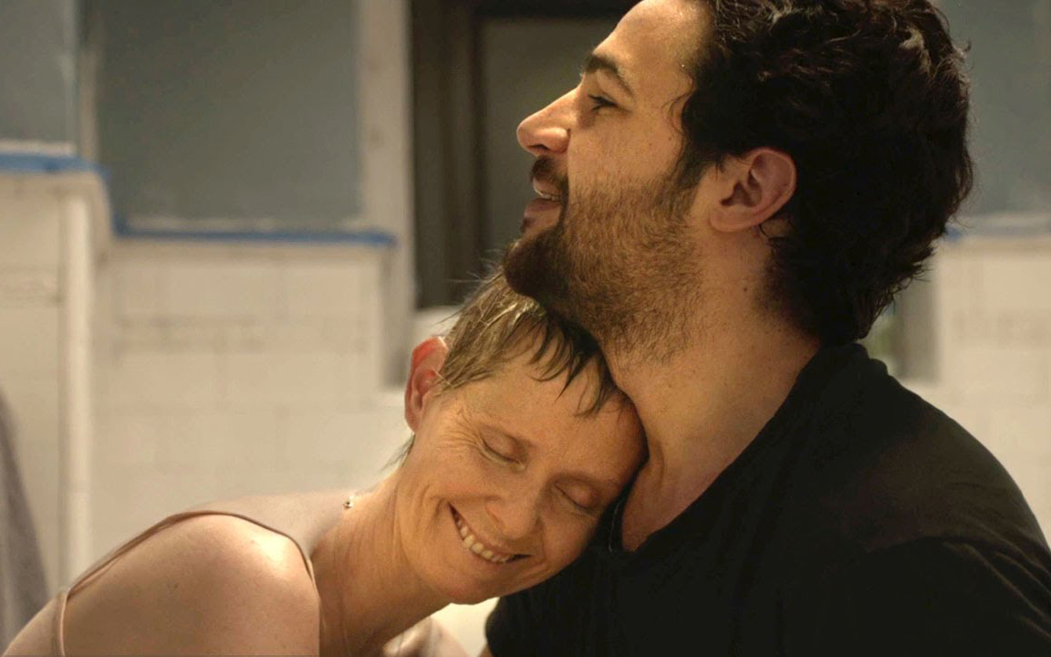 James white film 2015 christopher abbott cynthia nixon